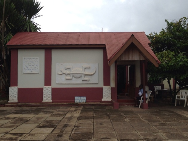 Prempeh II museum